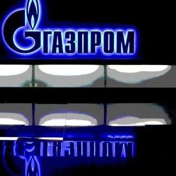 Газпром винен Україні 8,5 мільярда — Гройсман