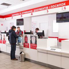 «Нову Пошту» підозрюють в несплаті податків в особливо великих розмірах