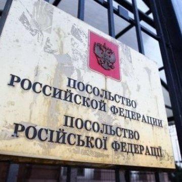 РФ протестує через відмову України пускати росіян до консульств на вибори