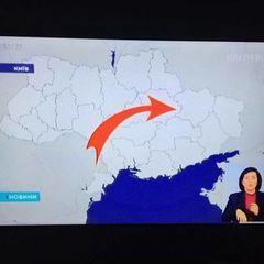 Телеканал «UA:Перший» показав карту України без Криму і попросив вибачення за технічну помилку