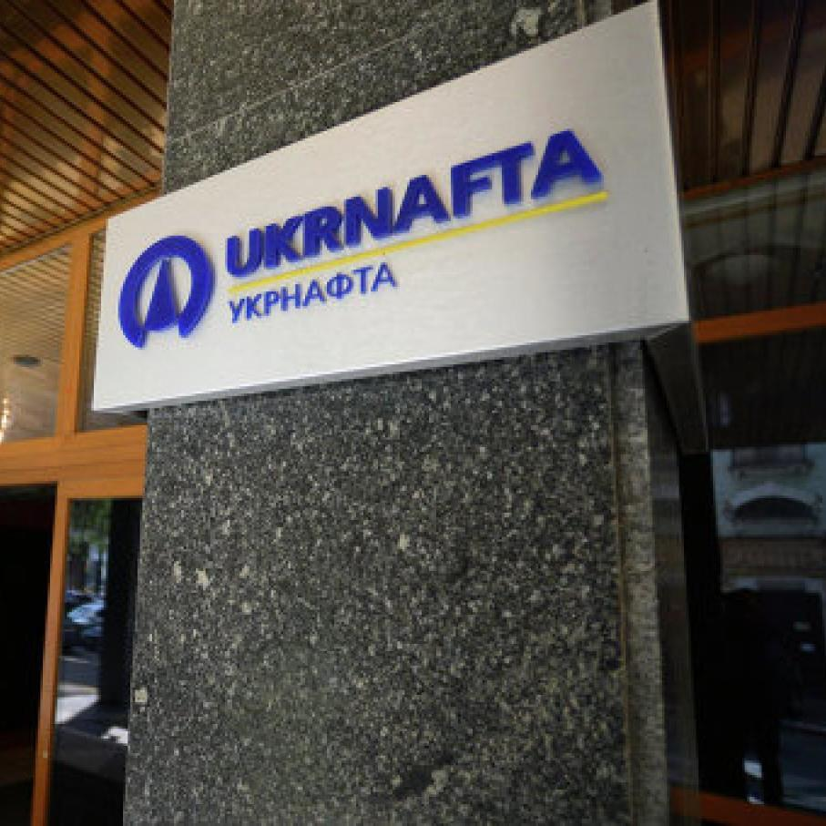 Фонд гарантування вкладів фізичних осіб продав пакет акцій «Укрнафти»
