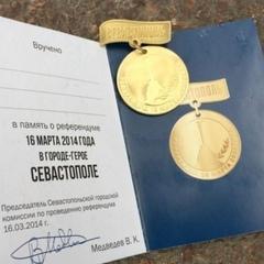 У Севастополі за голос дають медальки та солодощі