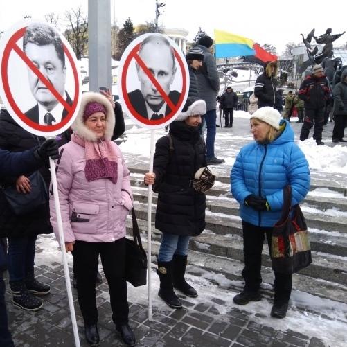 У Києві проходить мітинг за відставку Порошенка (фото)