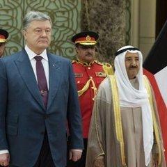 Між Україною та Кувейтом запрацює спрощений візовий режим