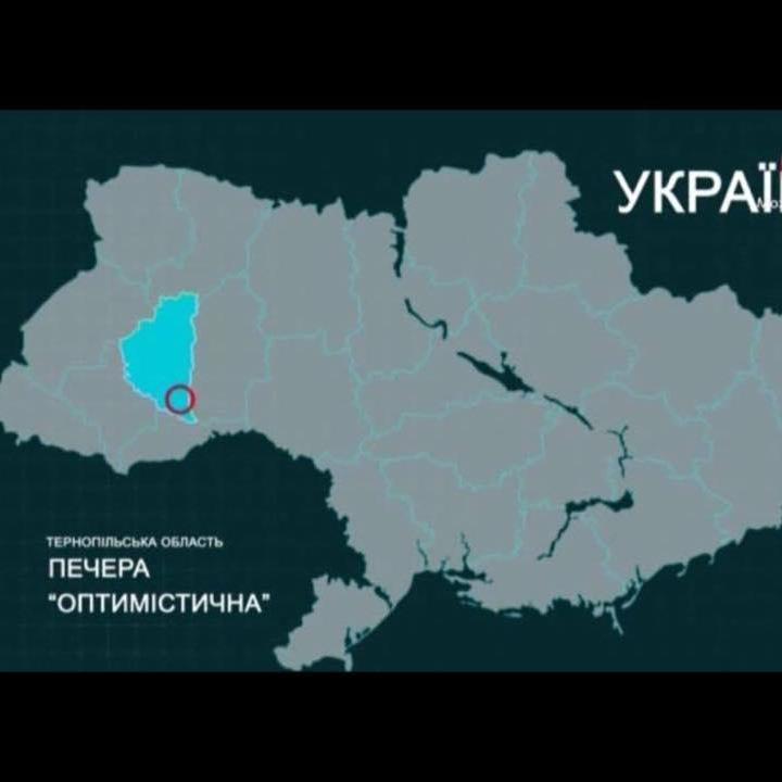 Ще один український телеканал показав карту України без Криму (фото)