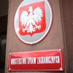 МЗС Польщі: Вибори в Криму не можуть вважатися законними