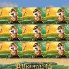 Укрпошта випустить марки з героями українського мультика Викрадена принцеса (фото)