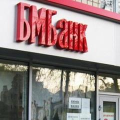 «БМ Банк» оголосив про припинення банківської діяльності