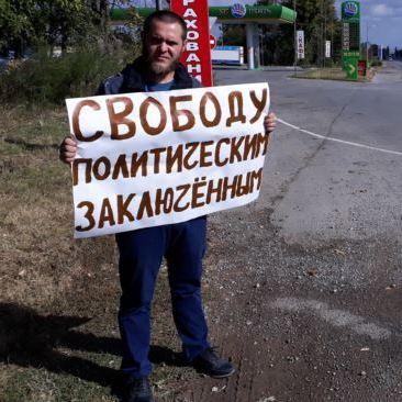 За 3 місяці в Криму оштрафували 78 кримських татар і 2 мусульман за одиночні пікети, – ООН