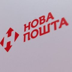 «Нова пошта» оскаржить вилучення коштів в її офісі в рамках обшуків ГПУ