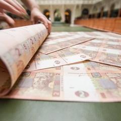 НБУ встановив офіційний курс гривні на 20 березня