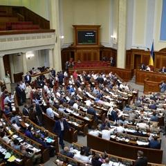 Нардепи хвилиною мовчання вшанували пам'ять загиблого Владислава Волошина