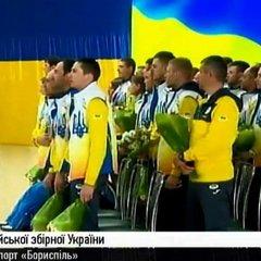 Паралімпійська збірна України вже прилетіла до Києва (відео)