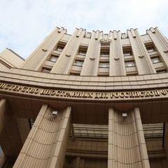 МЗС РФ запросило послів усіх країн через отруєння Скрипаля