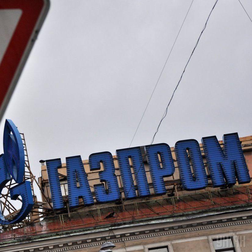 Мін'юст заарештував всі активи «Газпрому» в Україні - Петренко