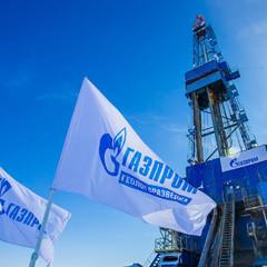 Україна стягнула більше 100 млн грн з «Газпрому» до бюджету