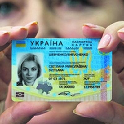 Кабмін доручив видавати українцям паспорти лише у вигляді ID-карт