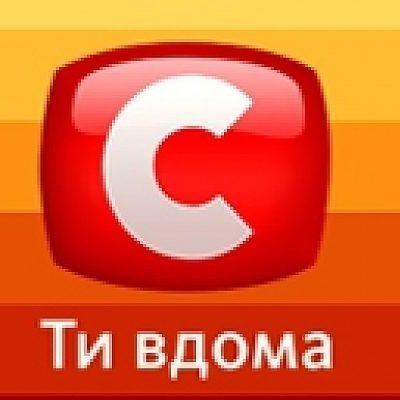 Український телеканал покарав режисера, який показав карту України без Криму