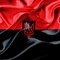 У Львові червоно-чорний прапор на адмінбудівлях став обов'язковим у визначені дати