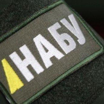 НАБУ повідомило про підозру голові райдержадміністрації Києва