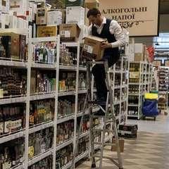 Рада дозволила місцевій владі забороняти продаж алкоголю вночі