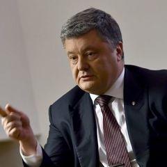 Порошенко призначив нового голову Волинської ОДА