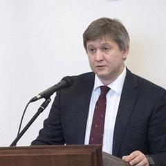 Данилюк: Рішення про націоналізацію Приватбанку коштувало платникам податків 148 млрд грн