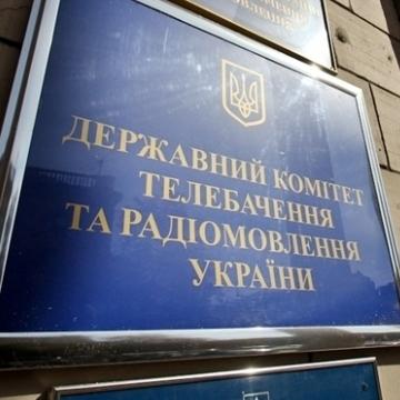 Держкомтелерадіо заборонив ввозити в Україну книги Азарова