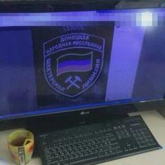СБУ викрила мережу антиукраїнських інтернет-агітаторів у Дніпропетровській області