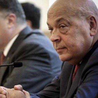 Міськрада на Закарпатті проголосувала за імпічмент Порошенка: жорстка реакція Москаля