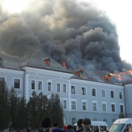 В історичній будівлі на Львівщині сталась масштабна пожежа (фото)