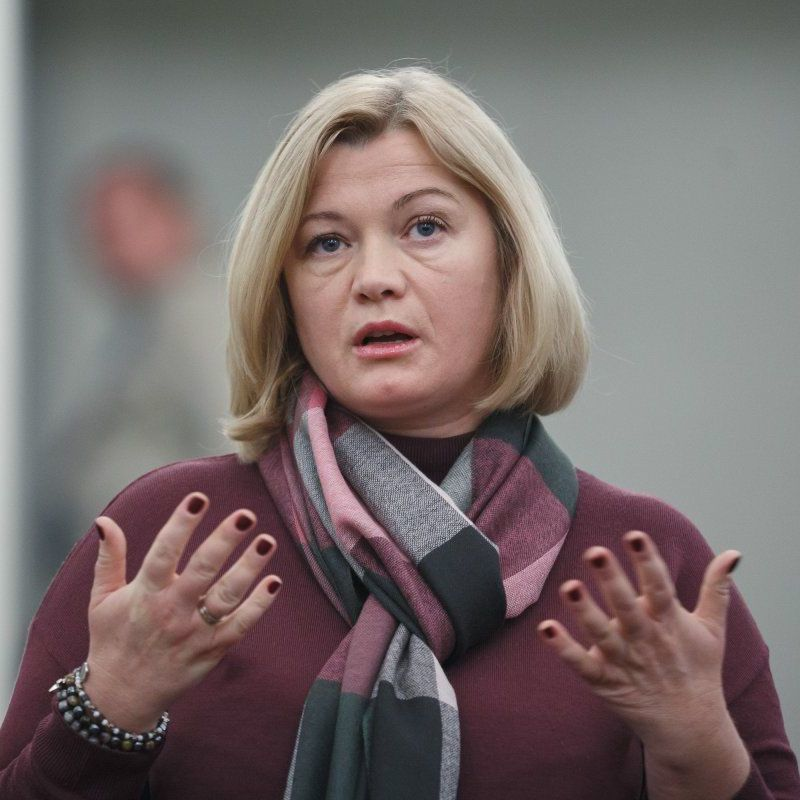 Геращенко пояснила, чому Україна не висилає російських дипломатів