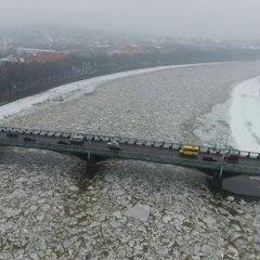 Рятувальники попередили про льодохід на водоймах України