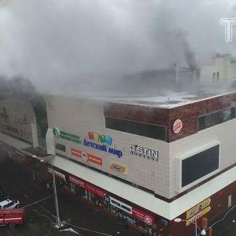 В Росії після пожежі в торговому центрі безвісти зникли 35 осіб (фото)