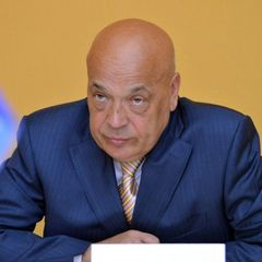 Москаль: Керівники області не мають угорських паспортів, а мешканцям не заборонено