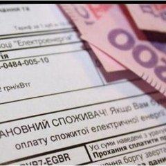 Влада на місцях завищує комунальні тарифи - Нацкомісія
