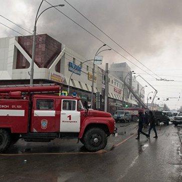 Пожежа в Кемерові: підтверджено загибель 64 осіб, у ТЦ зафіксовано нове задимлення