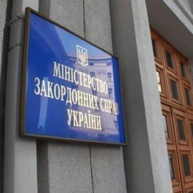 МЗС: українці не постраждали під час пожежі у Кемерово