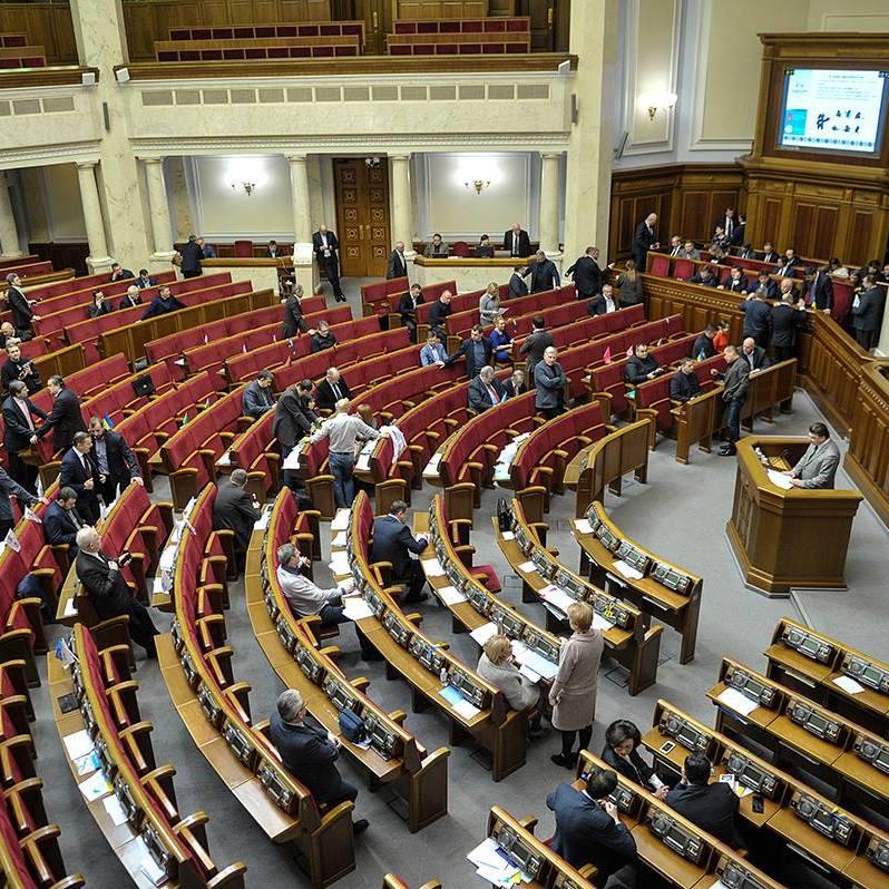 Лідери двох фракцій пропустили 90% голосувань ВР у березні