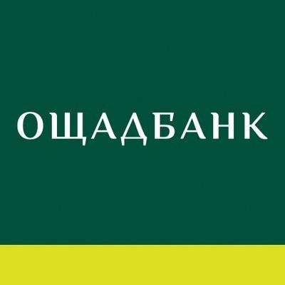 Шахраї створили клон офіційного сайту «Ощадбанку»