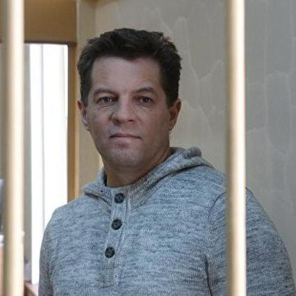 Сущенко в російському суді не визнав провину