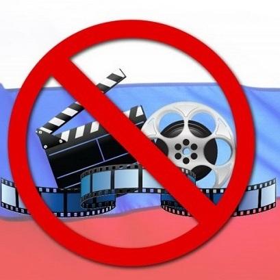 53% українців не підтримують заборони російських фільмів та артистів – дослідження