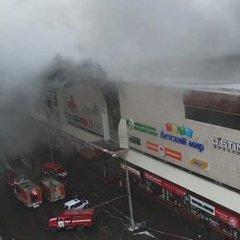 Трагедія в Кемерово: директор ТЦ розповіла свою версію причин пожежі