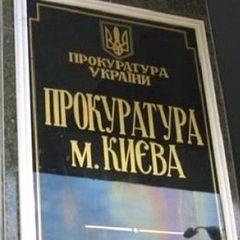 Прокуратура Києва через суд вимагає скасувати 8 дозволів на забудови