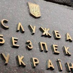 СБУ закрила в'їзд 23 росіянам, яких видворили з Великої Британії