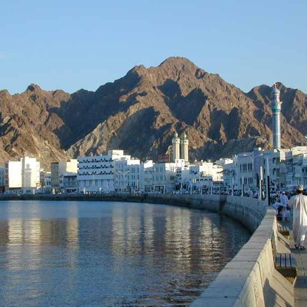 Українським туристам спростили поїздки до Оману