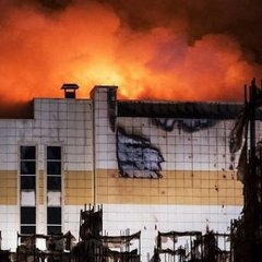 Пожежа в Кемерові: П'ятьом затриманим пред'явлені звинувачення