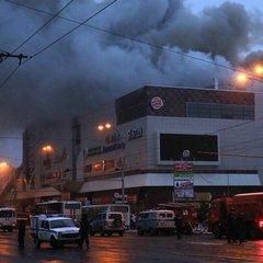Пожежа в Кемерові: СК РФ порушив справу проти українського пранкера