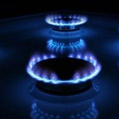 Підвищення ціни на газ: у Кабміні зробили важливу заяву