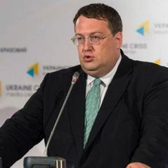 Геращенко: Без Холодницького робота НАБУ зупиниться